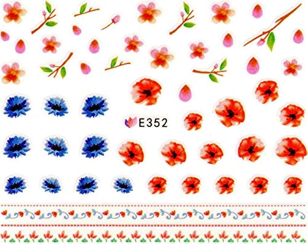 緩むニュージーランドお互いネイルシール 水彩 和風 花 フラワー (03-T53)