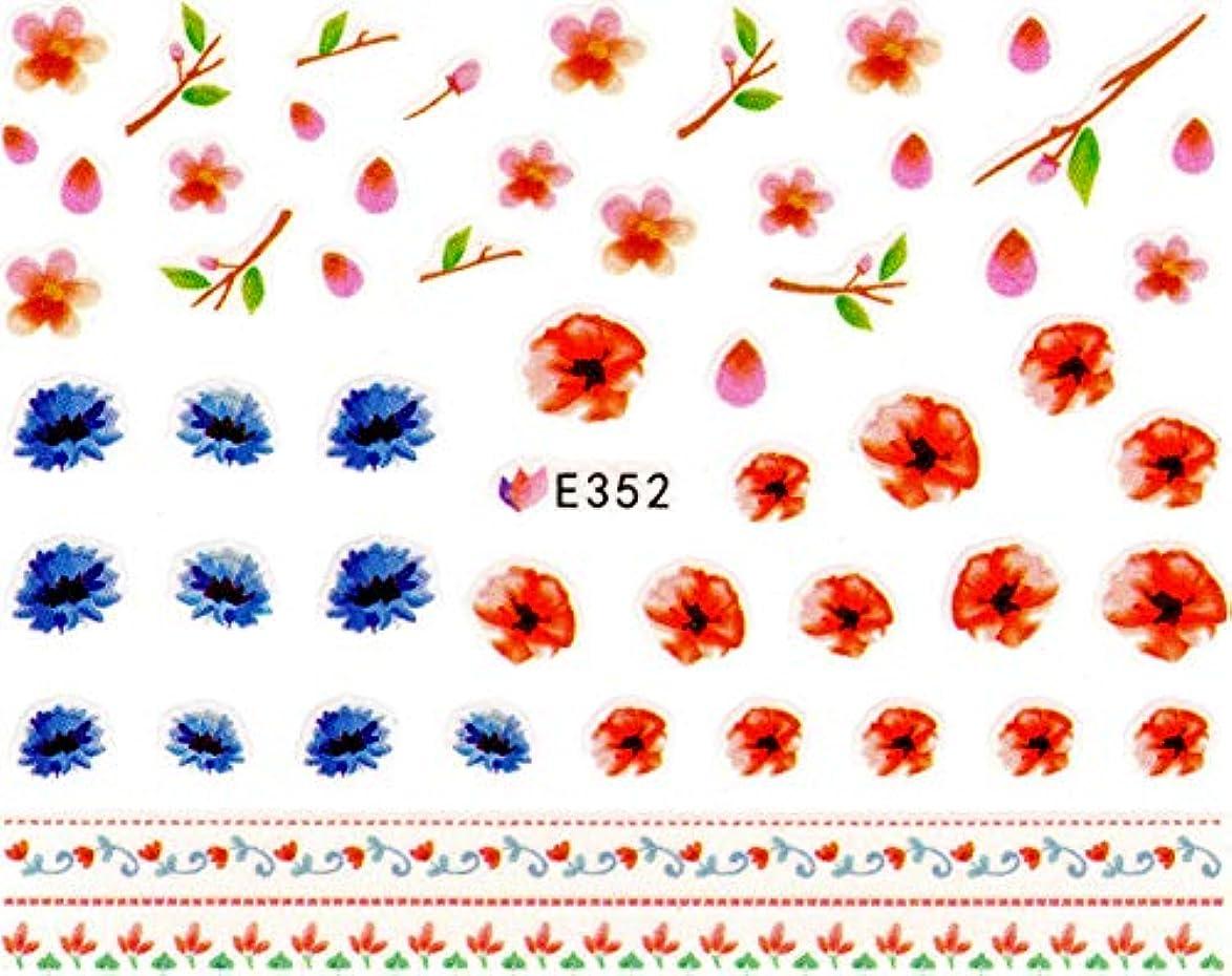 閲覧するオプション市区町村ネイルシール 水彩 和風 花 フラワー (03-T53)