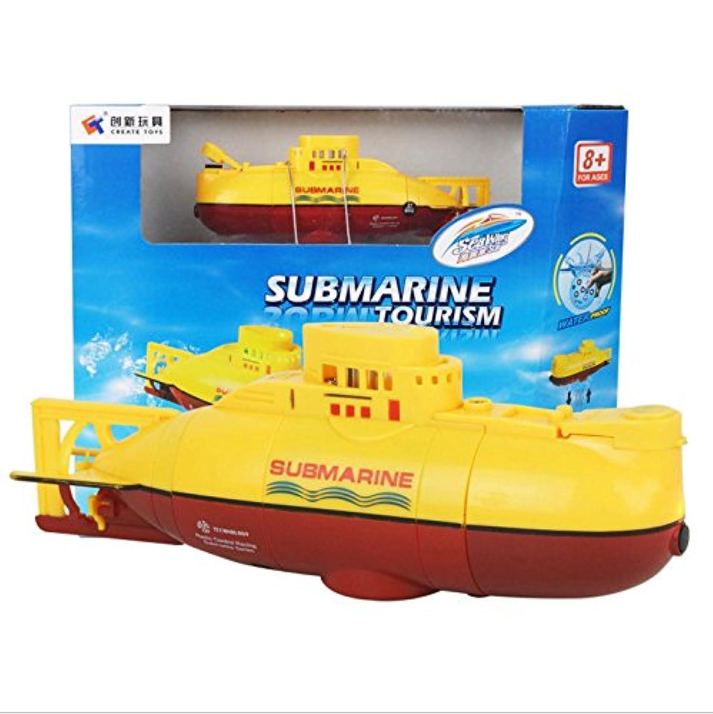 【完全日本語マニュアル付き】RC 潜水艦 (イエロー)【本格派バラストタンク構造?お風呂のおもちゃに?防水送信機?浮上潜航?前進後退?左右回転】子供が喜んでお風呂に入ります [並行輸入品]