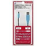 【New3DS / LL 対応】 CYBER ・ USB充電 ストレートケーブル ( New 2DS LL 用) 1.2m ブラック×ブルー