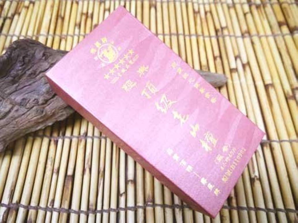 利用可能ロール差し控える寿星牌 中国広州のお香【頂級老山檀】寿星牌謹製