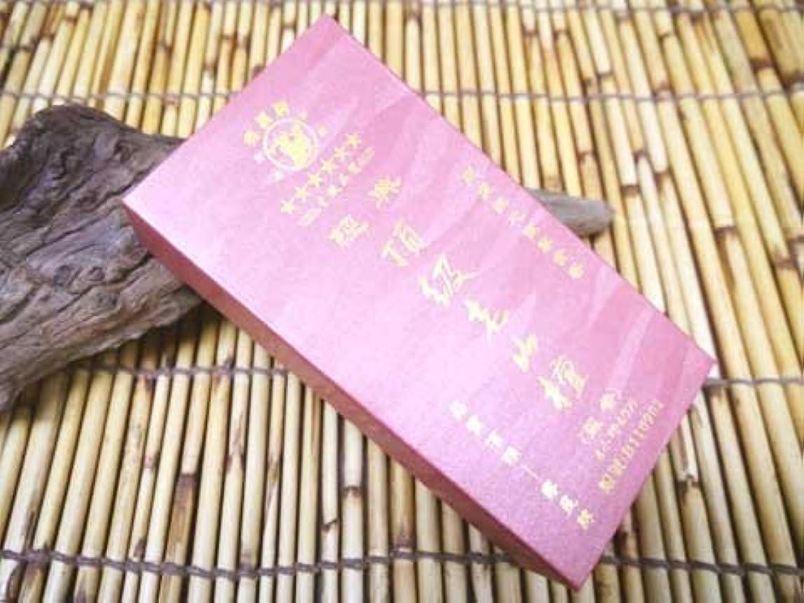 農業のうま訪問寿星牌 中国広州のお香【頂級老山檀】寿星牌謹製