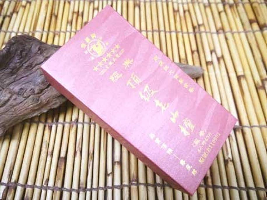 教義支援文献寿星牌 中国広州のお香【頂級老山檀】寿星牌謹製