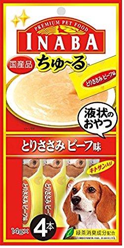 【セット販売】ちゅ~る とりささみ ビーフ味 14g×4本×12袋入り