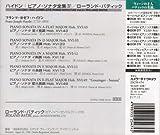 ハイドン:ピアノ・ソナタ全集IV 画像