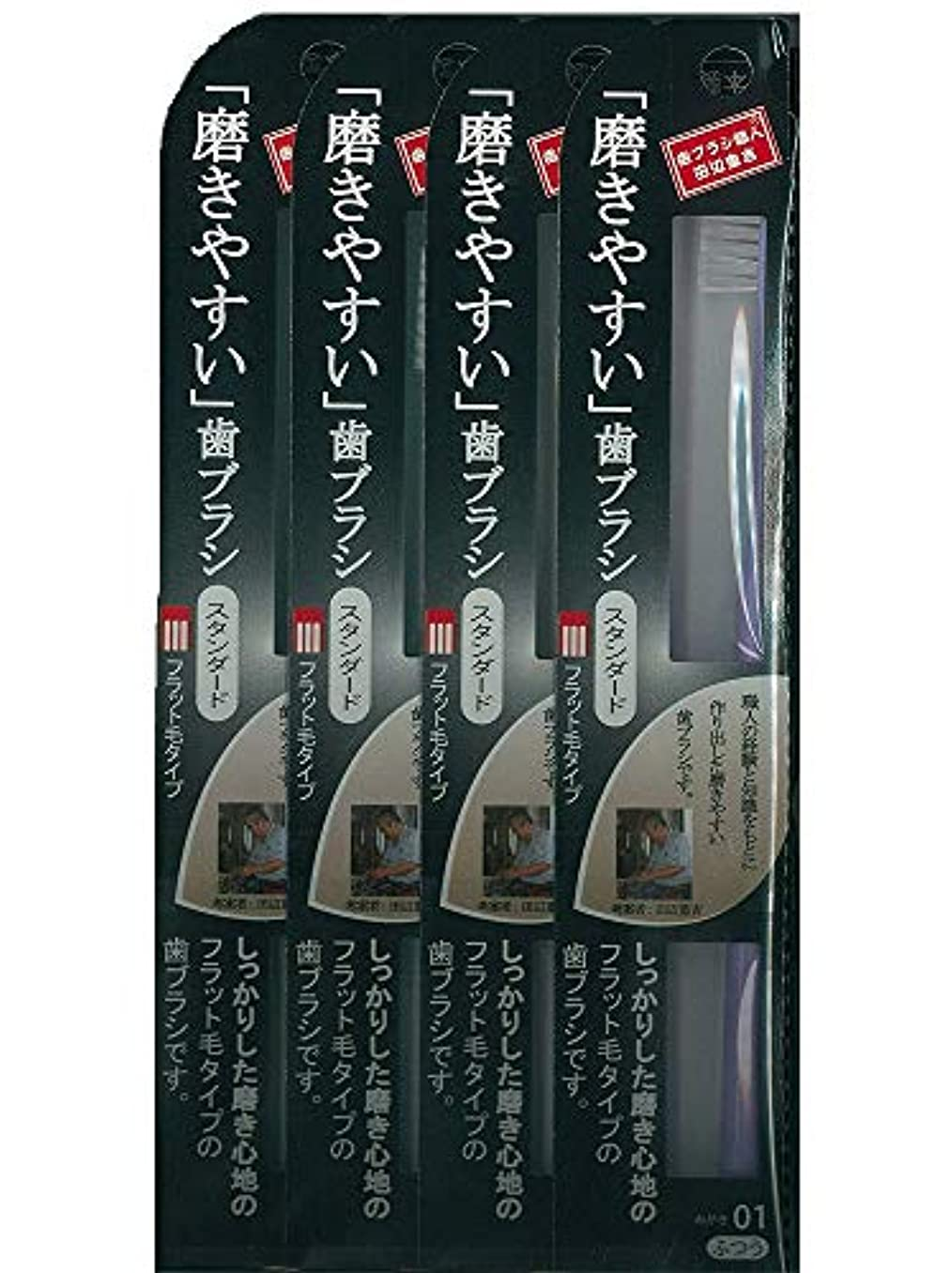 読み書きのできない公みすぼらしい歯ブラシ職人 田辺重吉 磨きやすい歯ブラシ スタンダード フラット毛タイプ LT-01 (1本×4個セット)