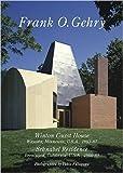 世界現代住宅全集 18 フランク・O・ゲーリー ウィントン・ゲストハウス シュナーベル邸