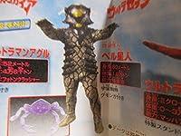 ガシャポン HGシリーズ ウルトラマン:~津波怪獣の恐怖東京ピンチ!編~:ベル星人