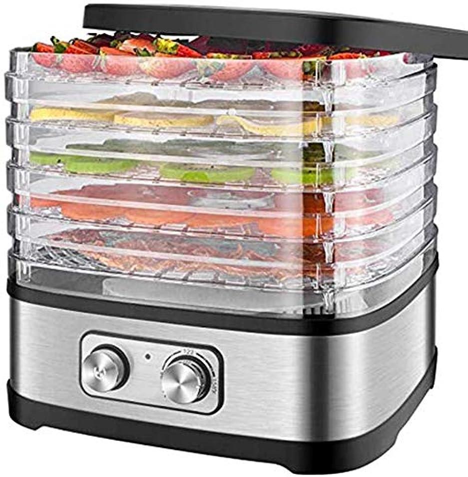 証明教育学運営ドライヤーの野菜や果物乾燥剤家庭用電気脱水電気乾燥機5レイヤDIY食品乾燥機