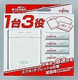 富士通 USBモバイル急速充電器 「単3形ニッケル水素電池4個付き」 FSC342FX-W(FX)T