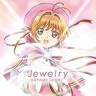 早見沙織/Jewelry(「カードキャプターさくら クリアカード編」EDテーマ) <通常盤>