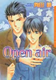 Open air -オープン エア- (ダリアコミックスe)