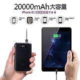 iMuto 20000mAh モバイルバッテリー 大容量 急速充電 2USB出力ポート スマートデジタルスクリーン LED ライト搭載 Nintendo Switch NS ゲーム機 / iPhone 7 6s / 6s Plus / 6 / 6 Plus / 5s / 5c / 5 / iPad / Xperia / Galaxy / 各種スマホ / タブレット/ Wi-Fiルータ 等対応 カラー:ブラック