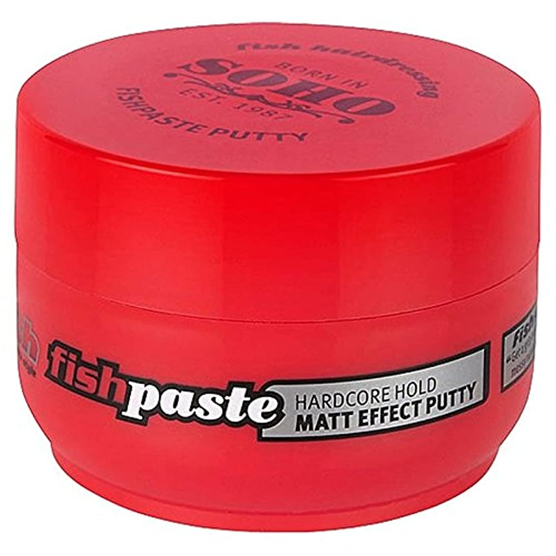 減衰コーラス発音するFish Superfish Fishpaste Putty 70ml (Pack of 6) - 魚 パテ70ミリリットル x6 [並行輸入品]