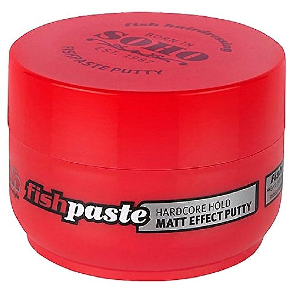 メディカルつぶやきポーン魚 パテ70ミリリットル x4 - Fish Superfish Fishpaste Putty 70ml (Pack of 4) [並行輸入品]