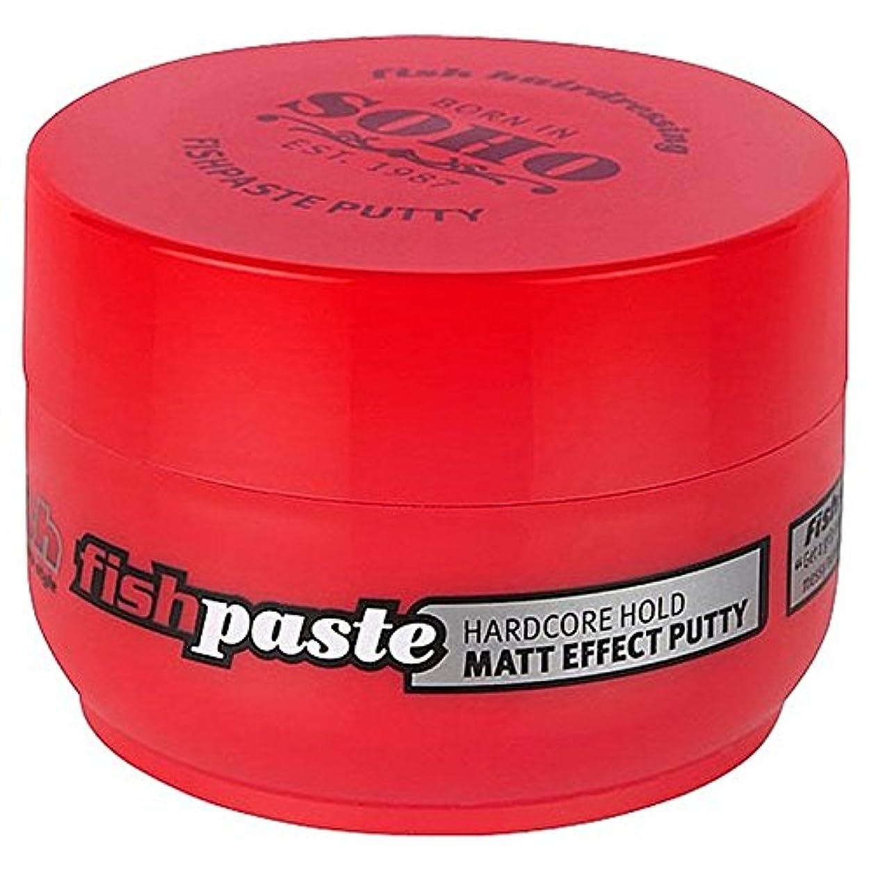 補償疎外するかんがいFish Superfish Fishpaste Putty 70ml (Pack of 6) - 魚 パテ70ミリリットル x6 [並行輸入品]