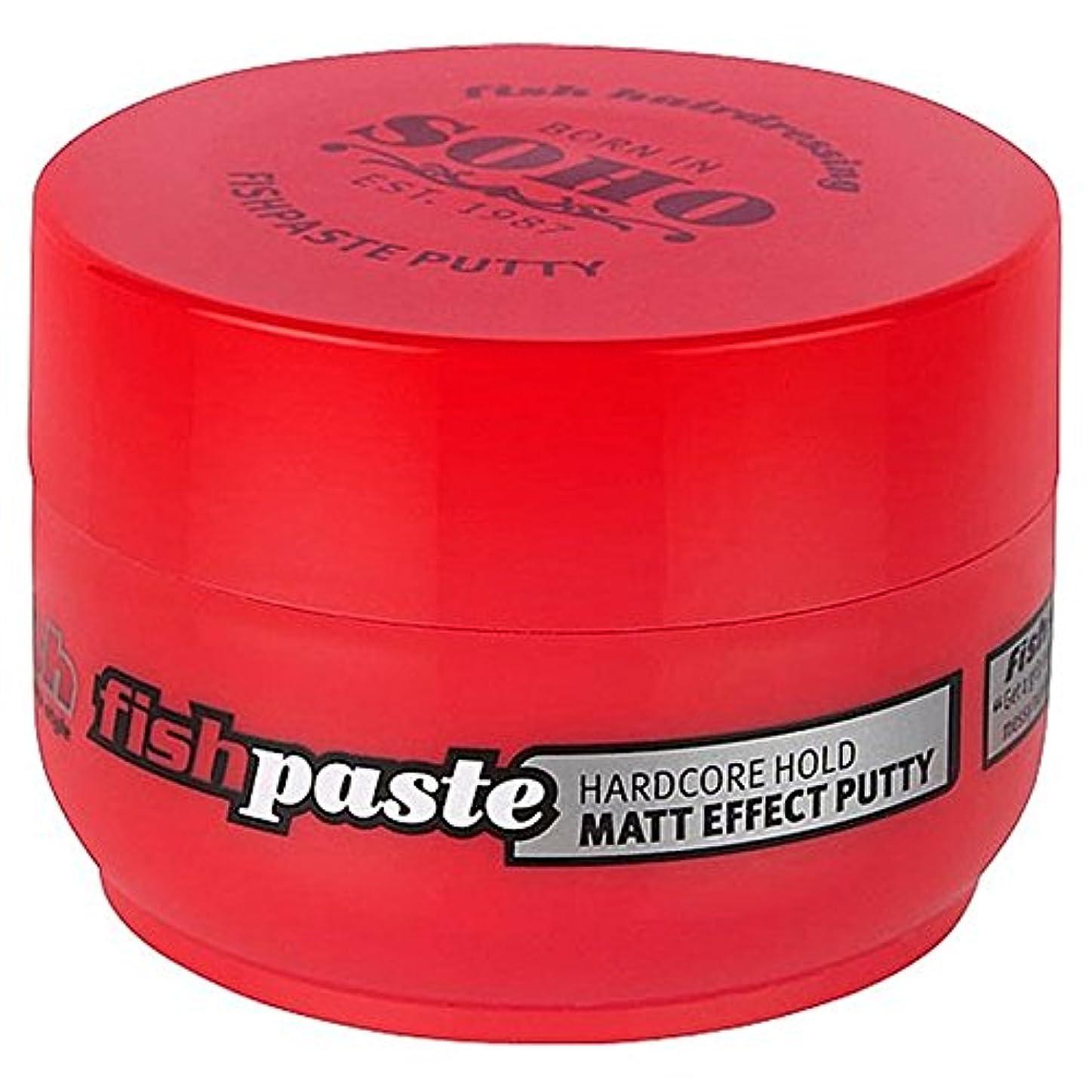代数民間海岸魚 パテ70ミリリットル x4 - Fish Superfish Fishpaste Putty 70ml (Pack of 4) [並行輸入品]