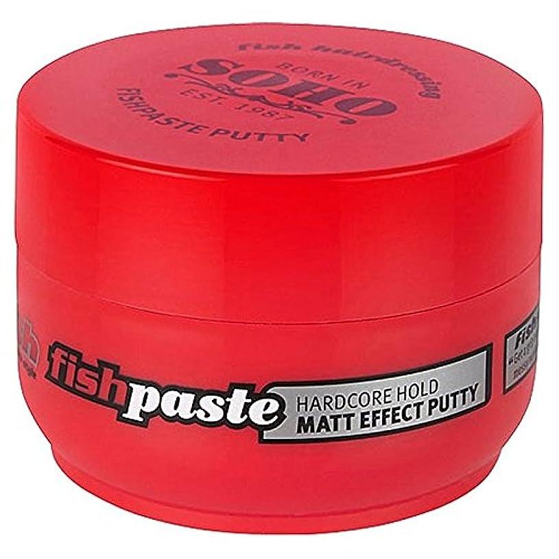 サーフィンスカープ呼び起こすFish Superfish Fishpaste Putty 70ml (Pack of 6) - 魚 パテ70ミリリットル x6 [並行輸入品]