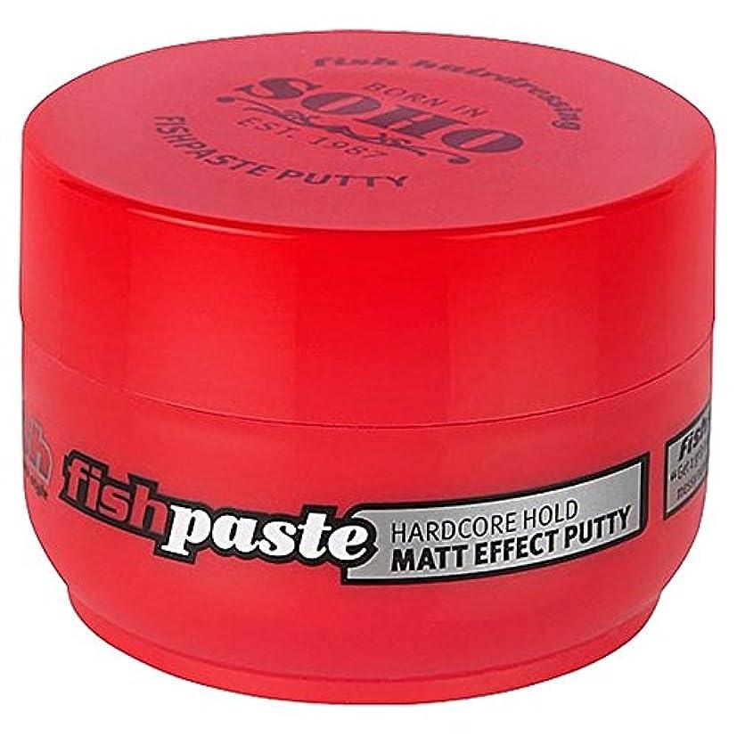 鉛筆子犬チェリーFish Superfish Fishpaste Putty 70ml - 魚 パテ70ミリリットル [並行輸入品]