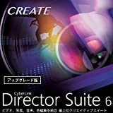 Director Suite 6 アップグレード版 |ダウンロード版