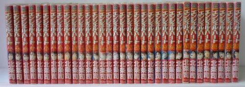 エンジェル・ハート コミック 全33巻完結セット (BUNCH COMICS)の詳細を見る