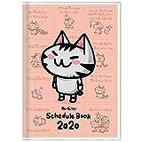 サンスター文具 ちびギャラリー 手帳 2020年 B6 マンスリー ボン S2949601 2019年 10月始まり