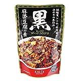 KALDI オリジナル 黒麻婆豆腐の素 100g