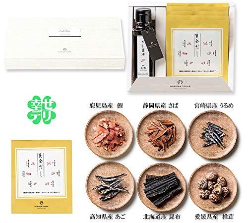 だし醤油(北海道日高昆布1本)、国産素材の黄金だしパック5個のセットA×1箱【結婚式 和風のギフト 引出物 内祝い デザインパッケージ 箱入り しょうゆ 調味料】