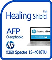 Healingshield スキンシール液晶保護フィルム Oleophobic AFP Clear Film for Hp Laptop Spectre X360 13-4018TU