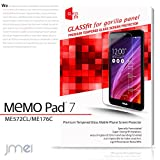 MeMO Pad 7 ME572CL 9H液晶保護 強化ガラス 保護フィルム 楽天モバイル simフリー LTE モデル ASUS エイスース メモパッド タブレット スマホ ケース スマホケース スマートフォン カバー