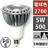 【エジソン東京】 LED ハロゲンランプ(ダイクロハロゲン) E11口金 5W 500lm 広角 散光形 電球色