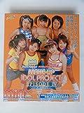アイドルになろうぜ!make-up idol project EPISODEIVリーダーを決めよう! [DVD]
