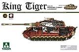 TAKOM 1/35 ドイツ軍重戦車 キングタイガー ヘンシェル砲塔 インテリア/ツィンメリット付 プラモデル TKO2045