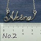 あきな アキナ Akina シルバー製Your Name Necklaceネームネックレス 名前ネックレス No.2