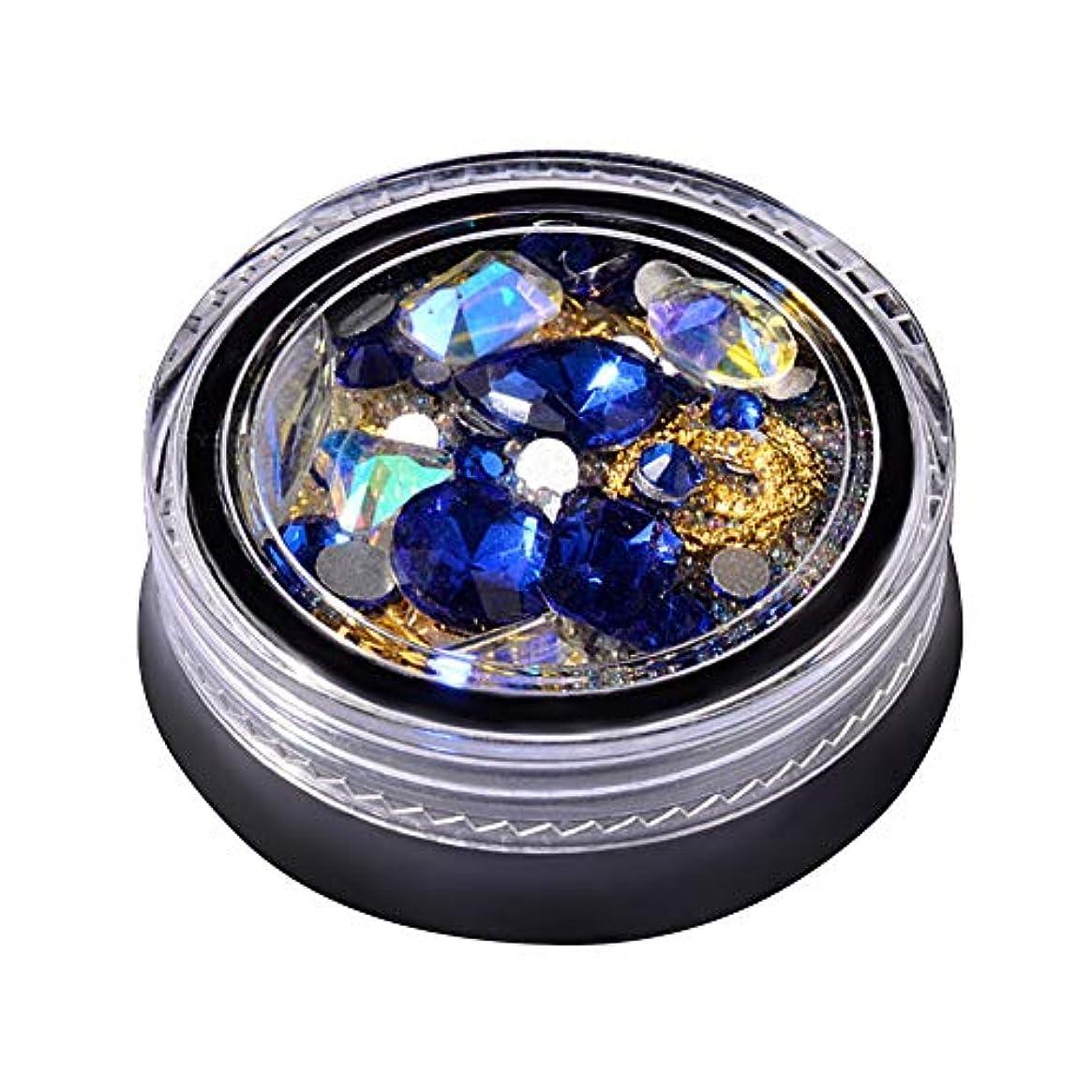 おばあさん人種ログネイルジュエリーネイルダイヤモンド形の多面的な創造的な装飾的な模造ダイヤモンドドリルダイヤモンドは青のDIYネイルアートツールセットの小道具