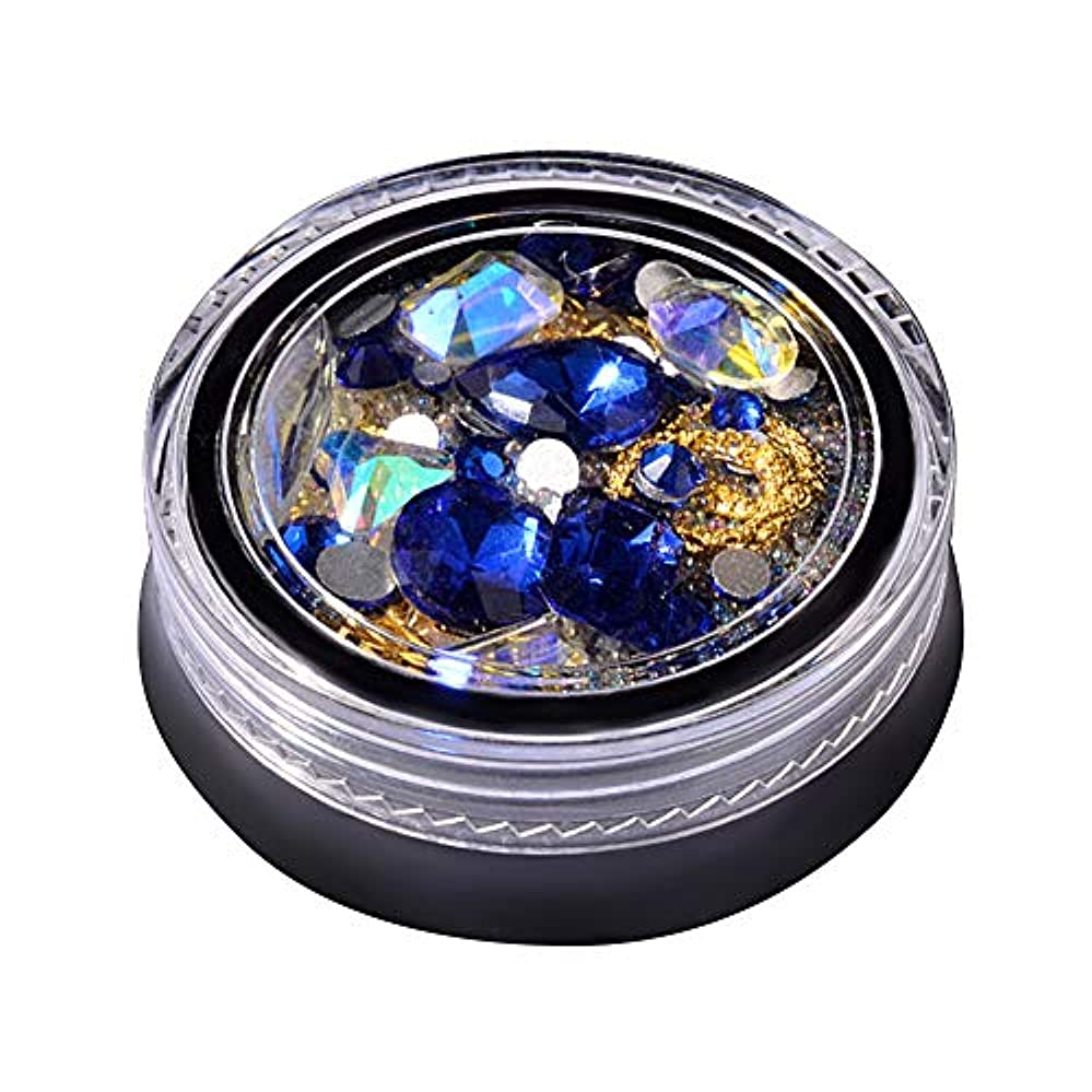 女王監督する繁雑ネイルジュエリーネイルダイヤモンド形の多面的な創造的な装飾的な模造ダイヤモンドドリルダイヤモンドは青のDIYネイルアートツールセットの小道具