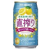 〔缶チューハイ〕 宝 カンチューハイ 直搾り レモン 350缶 2ケース (350ml)  1ケース24本入り [TaKaRaCANCHU-HI] (タカラ)