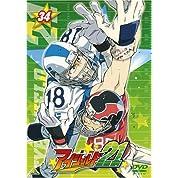 アイシールド21 34 [DVD]