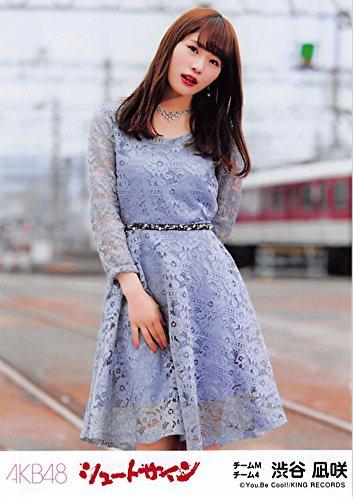 【渋谷凪咲】 公式生写真 AKB48 シュートサイン 劇場盤 真夜中の強がりVer.