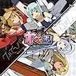ソーシャルゲーム 「 わグルま!  」 テーマソング 「 魔界は天国 」 / 「 Angelic Sky 」