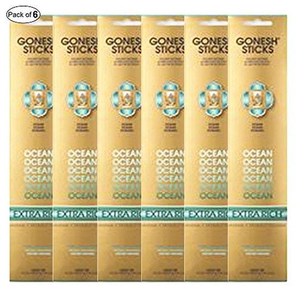 どう?耐久それからGonesh Incense Extra rich- Ocean ( 20 Sticks in 1パック) (パックof 3 )