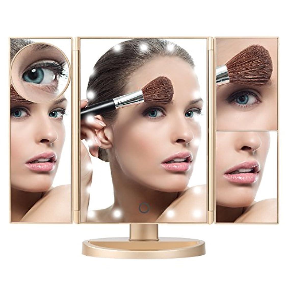 信頼十一ヒューバートハドソンMagicfly 化粧鏡 LED三面鏡 ミラー 折り畳み式 10X /3X/2X拡大鏡付き 明るさ調節可能180°回転 電池/USB 2WAY給電 (ゴルード)