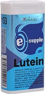 【愛しとーと公式】 e サプリ (Lutein) ルテイン チュアブル eスポーツ