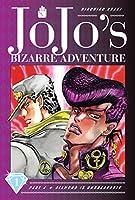 JoJo's Bizarre Adventure: Part 4--Diamond Is Unbreakable, Vol. 1 (1) (JoJo's Bizarre Adventure: Part 4--Diamon)