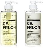 シャンプー 500ml & トリートメント 500g CE.FRLON (美容師が開発したヘアケア商品)