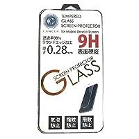 iPhone6/7/8 強化ガラス 液晶保護フィルム ■ ミラータイプ 硬度9H iPhone6 iPhone7 iPhone8 共通対応 鏡面 ミラー スマホ 保護シート