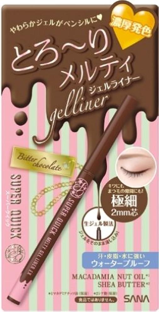 一回ワックスゴールスーパークイック メルティジェルライナーEX 02 ビターチョコレート