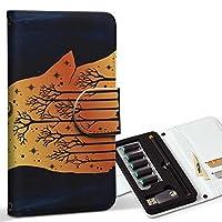 スマコレ ploom TECH プルームテック 専用 レザーケース 手帳型 タバコ ケース カバー 合皮 ケース カバー 収納 プルームケース デザイン 革 014955