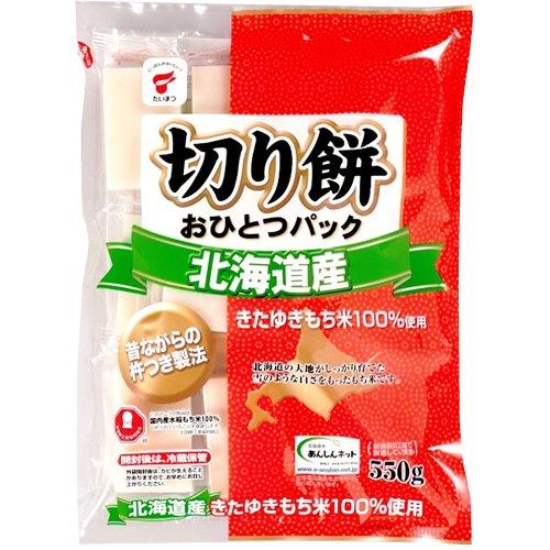 たいまつ食品 北海道産切り餅 おひとつパック 550g
