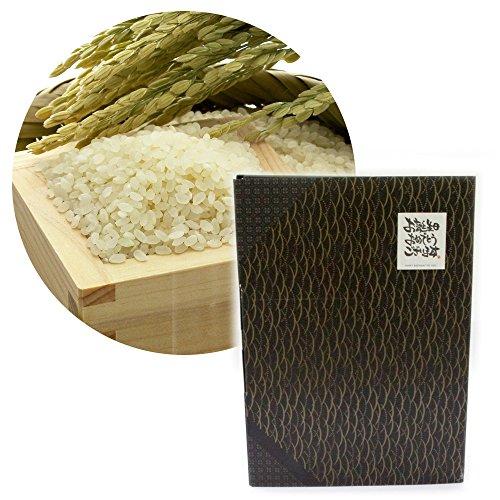 【無洗米】新潟県 南魚沼産コシヒカリ 3kg 贈答箱入り[お誕生日おめでとうございますシール付き]